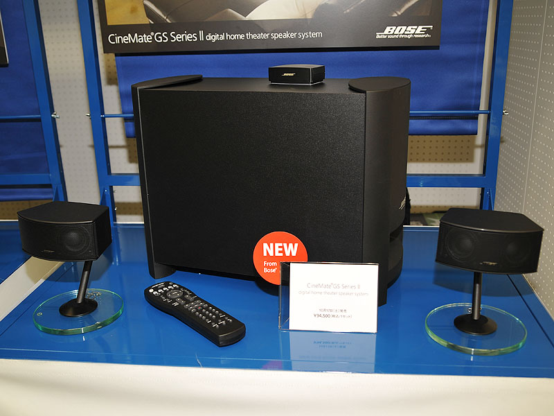 bose cinemate gs series ii инструкция