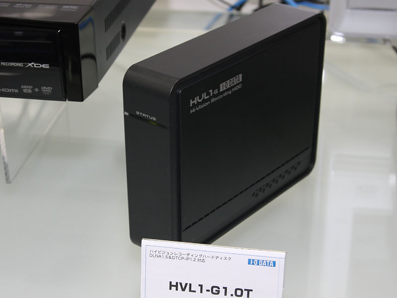 HVL1-G1.0T