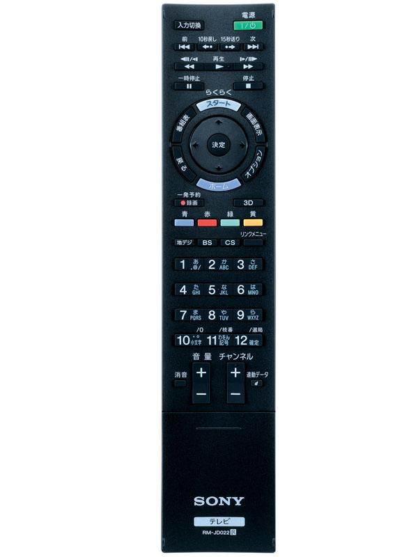 テレビ・レコーダー|[通販]ケーズデンキ