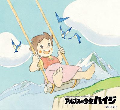 アルプスの少女ハイジ (アニメ)の画像 p1_16