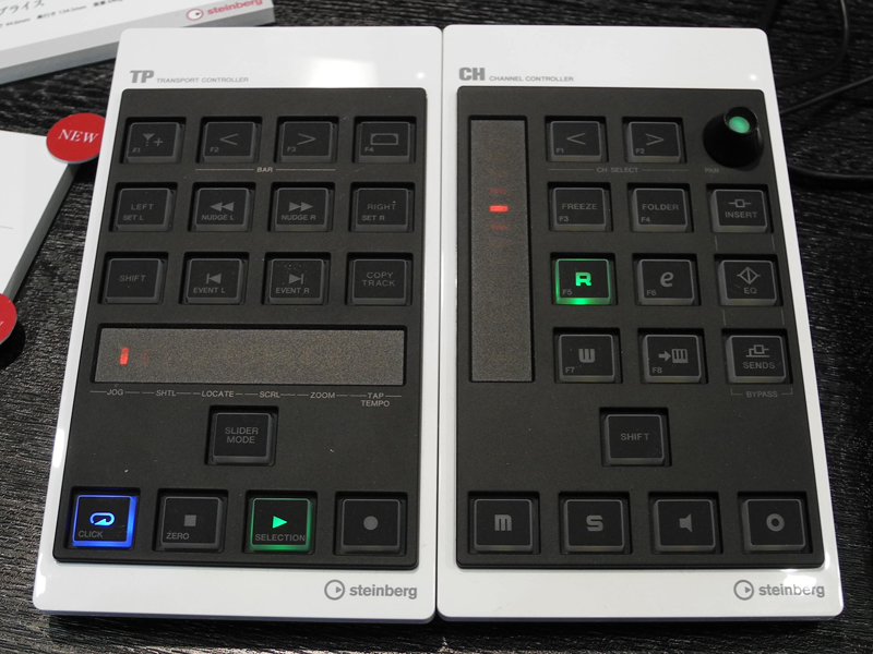 CMC-TP(TRANSPORT CONTROLER)(左)CMC-CH(CHANNEL CONTROLLER)(右)