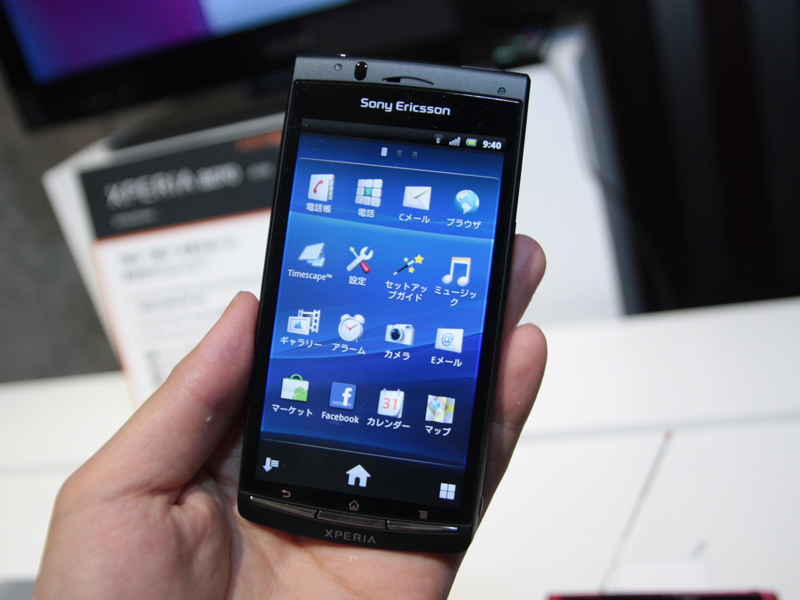 Xperia acro IS11S