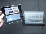 SGPT211JP ソニータブレットにPS3コントローラー