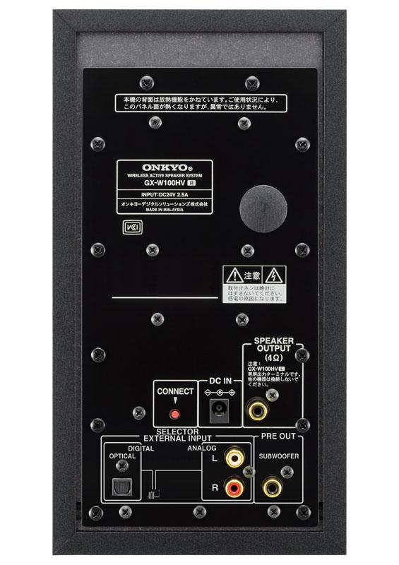オンキヨー DLNAワイヤレス オンキヨー DLNAワイヤレススピーカー「GX-W100HV」:
