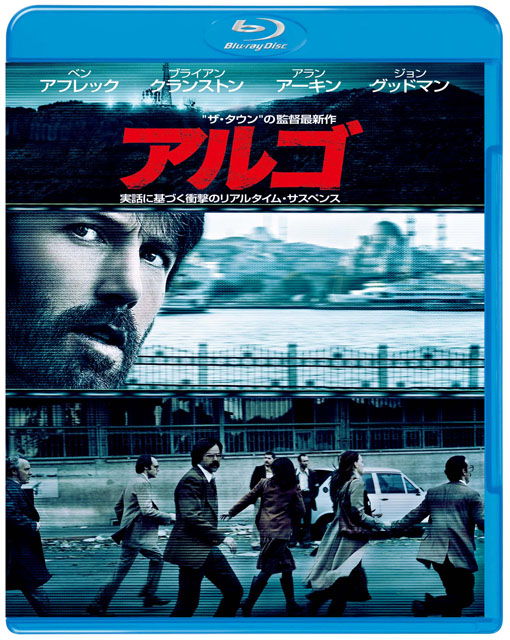 "アルゴ ブルーレイ&amp;DVDセット<br class="""">(C)2012 Warner Bros. Entertainment Inc. All rights reserved."