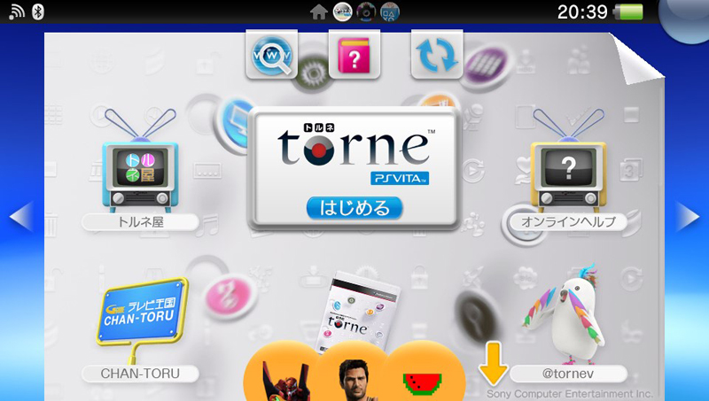 torne PlayStation Vita