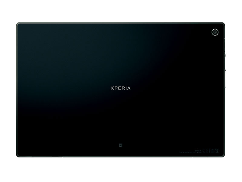 Xperia Tablet Z(ブラック)
