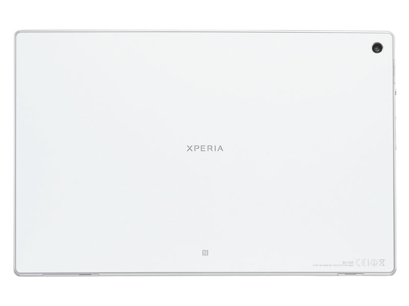 Xperia Tablet Z SO-03E(ホワイト)