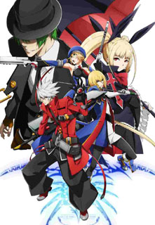 "BLAZBLUE ALTER MEMORY<br class=""""><span class=""fnt-70"">(C)ARC SYSTEM WORKS/BLAZBLUE  AM製作委員会</span>"