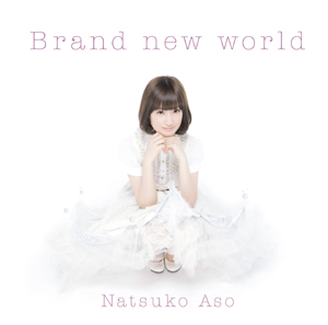 麻生夏子の1stシングル「Brand new world CW/Good smile season」