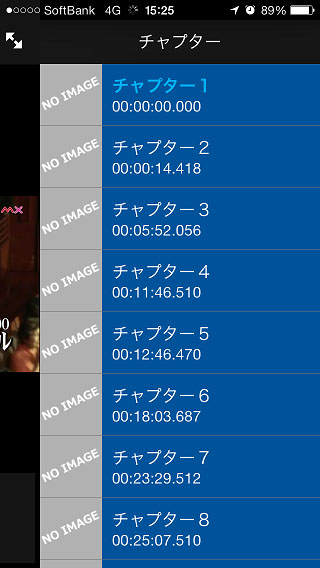 Media Link Player for DTVのチャプタリスト