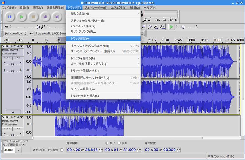拡大画像]【藤本健のDigital Audio Laboratory】第582回