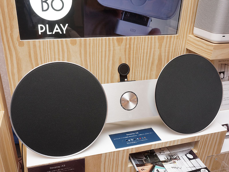 AirPlay対応スピーカー「BeoPlay A8」