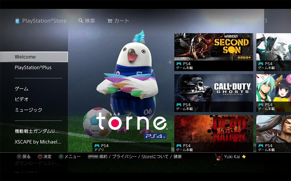 PlayStation Storeの「Welcome」にtorneが表示
