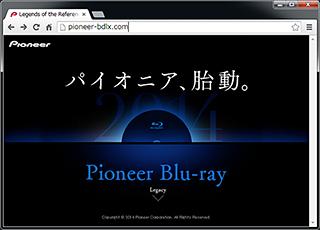 パイオニア、Blu-rayプレーヤー...