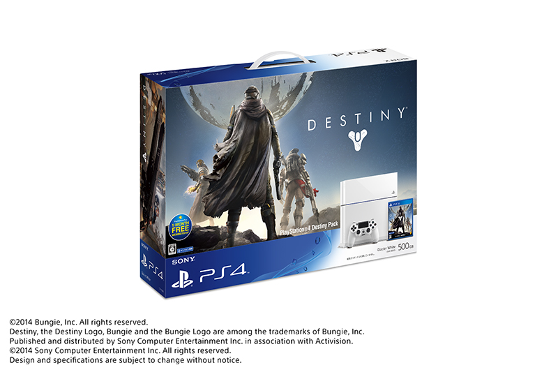「PlayStation 4 Destiny Pack」のパッケージ