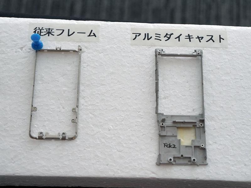 ソニー、約25,000円からの最小ハイレゾウォークマンA。microSDカード増設対応