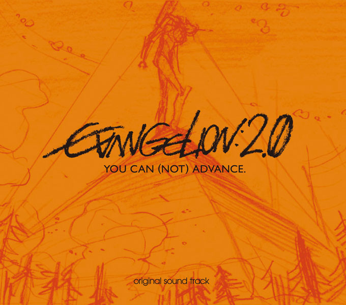 "ヱヴァンゲリヲン新劇場版:破<br class="""">evangelion:2.0 you can (not) advance.<br class="""">original sound track 【2014 HR Remaster Ver.】"