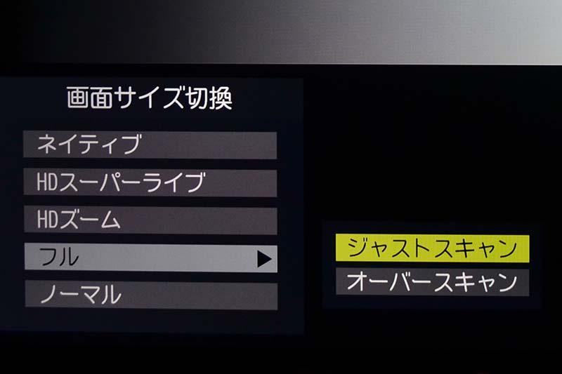 Panasonic ブルーレイDIGA 【ディーガ】 206 YouTube動画>1本 ->画像>108枚