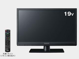 パナソニック、19インチの安物テレビ発売 安物らしい解像度1366*768 37000円