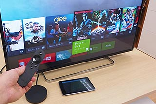 27 nexus player android tv av watch watch. Black Bedroom Furniture Sets. Home Design Ideas