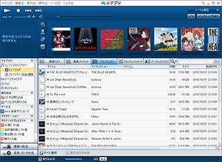 ソニー、「x,アプリ」がウォークマンZX100/A20やWindows 10に