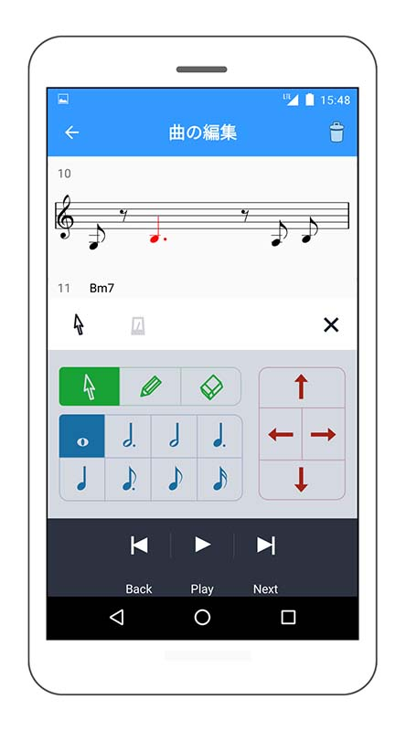 Chrodana Composer for Android 曲の入力画面