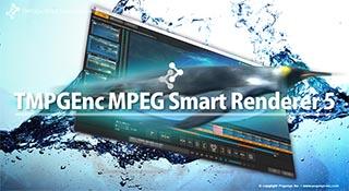 tmpgenc mpeg smart renderer 4 体験 版 クラック