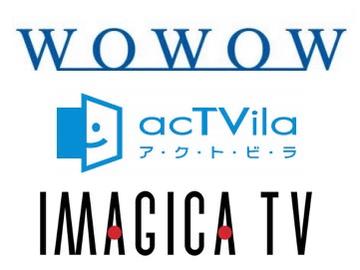 イマジカ3社が合併、新商号は「I...