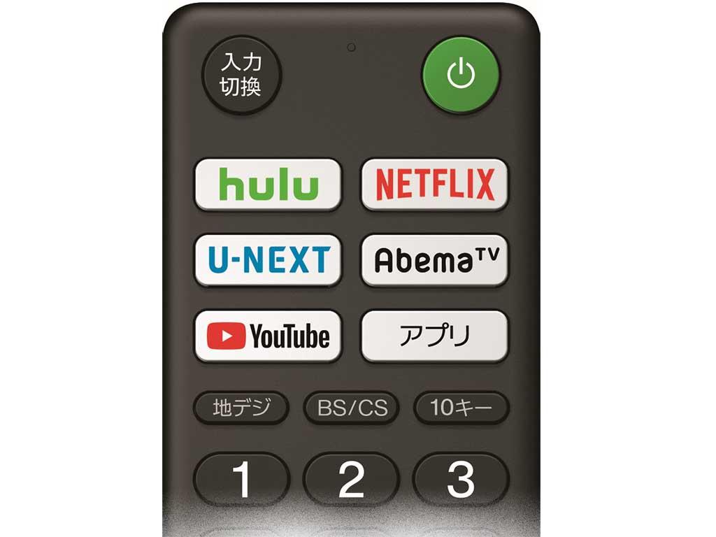 リモコン パナソニック アプリ テレビ