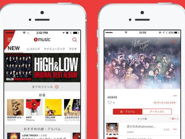 Rakuten Musicが配信4,000万曲突破