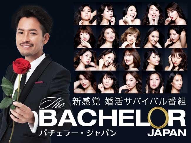 「バチェラー・ジャパン」シーズン2、5月25日配信開始。1~5話まで一挙配信【エンタメCLIP】