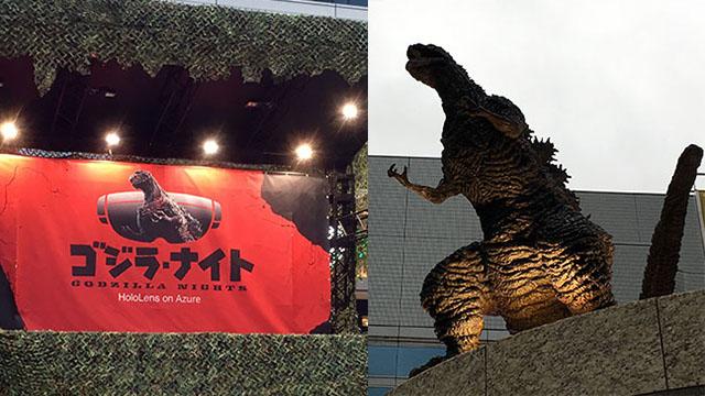 """ゴジラをHololensで迎撃!! 東宝とMSがコラボ、AIで""""映画の街""""日比谷を変革"""