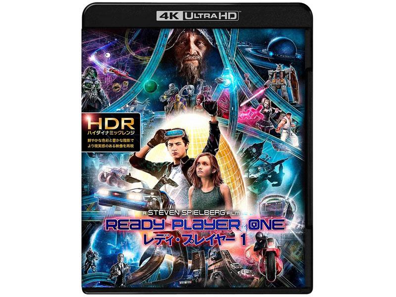 スピルバーグ最新作「レディ・プレイヤー1」8月UHD BD化、オリジナルキーチェーン付き