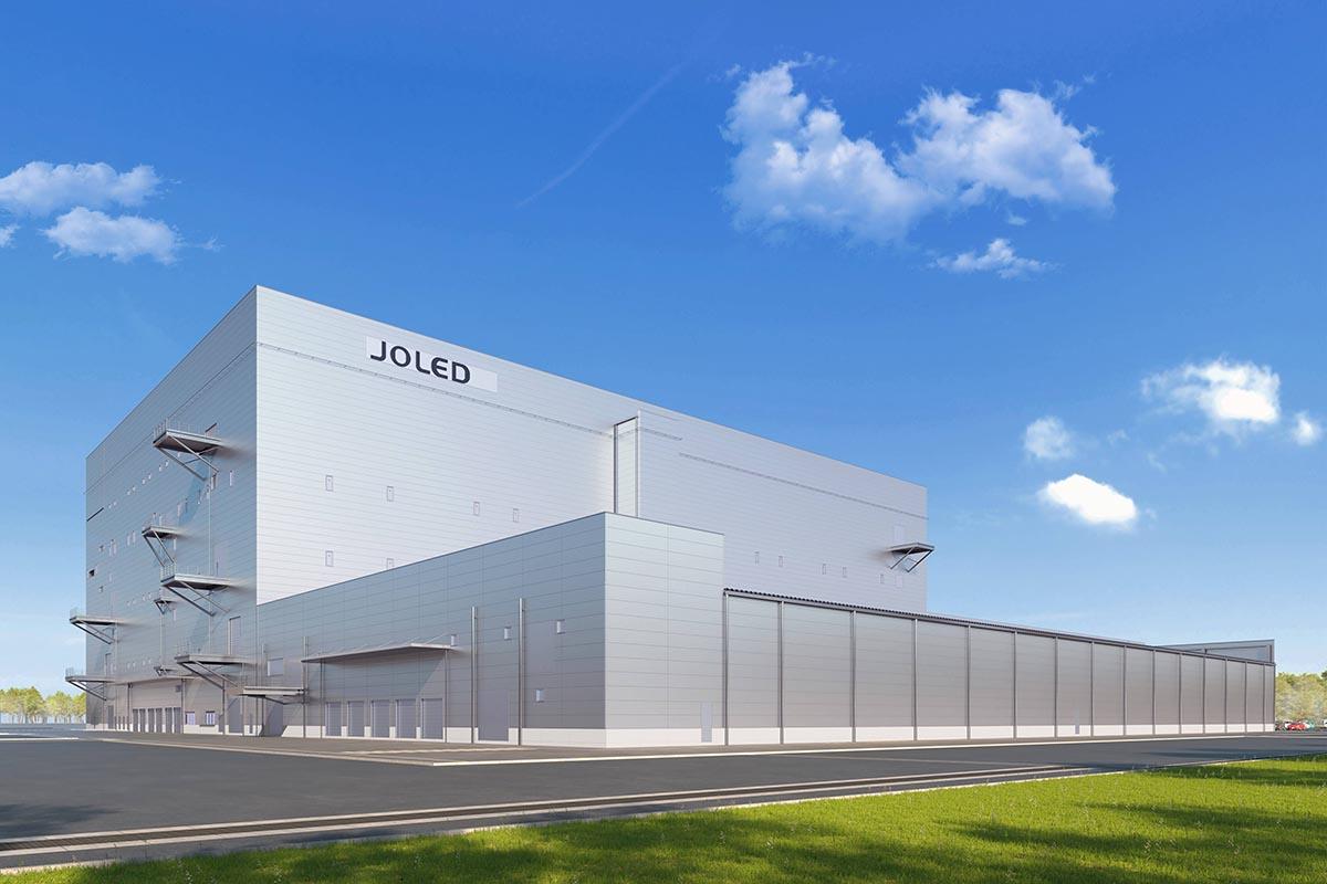 JOLED、印刷方式有機ELディスプレイを2020年量産へ。石川・能美に主力工場