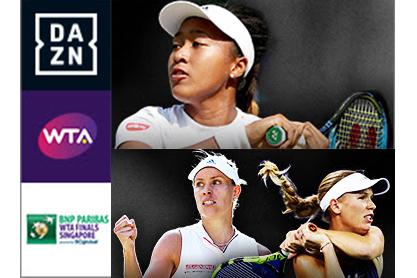 PC Watch大坂なおみ出場、女子テニス「WTAファイナルズ」をDAZNが独占生中継