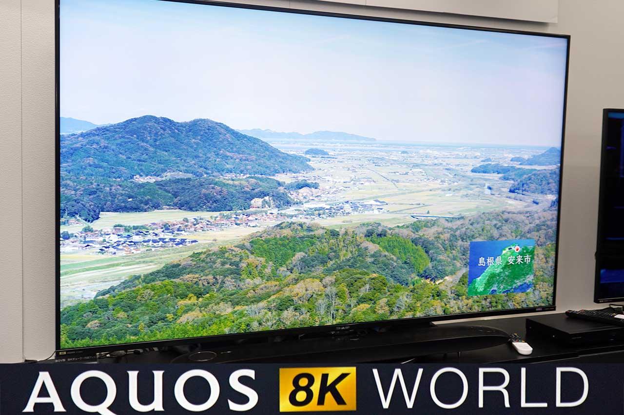 西田宗千佳のrandomtracking 8kはテレビに必要だ 80型はigzoで