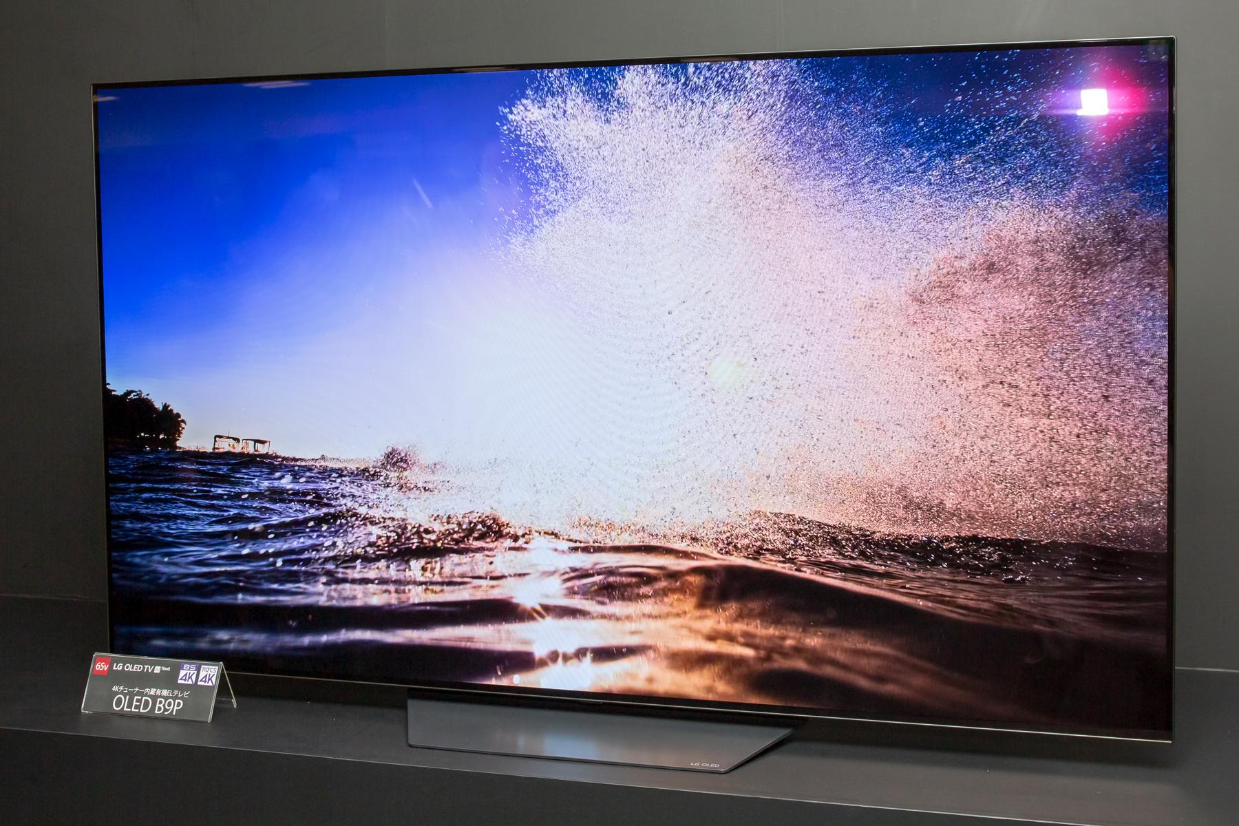 Lg 有機 el テレビ
