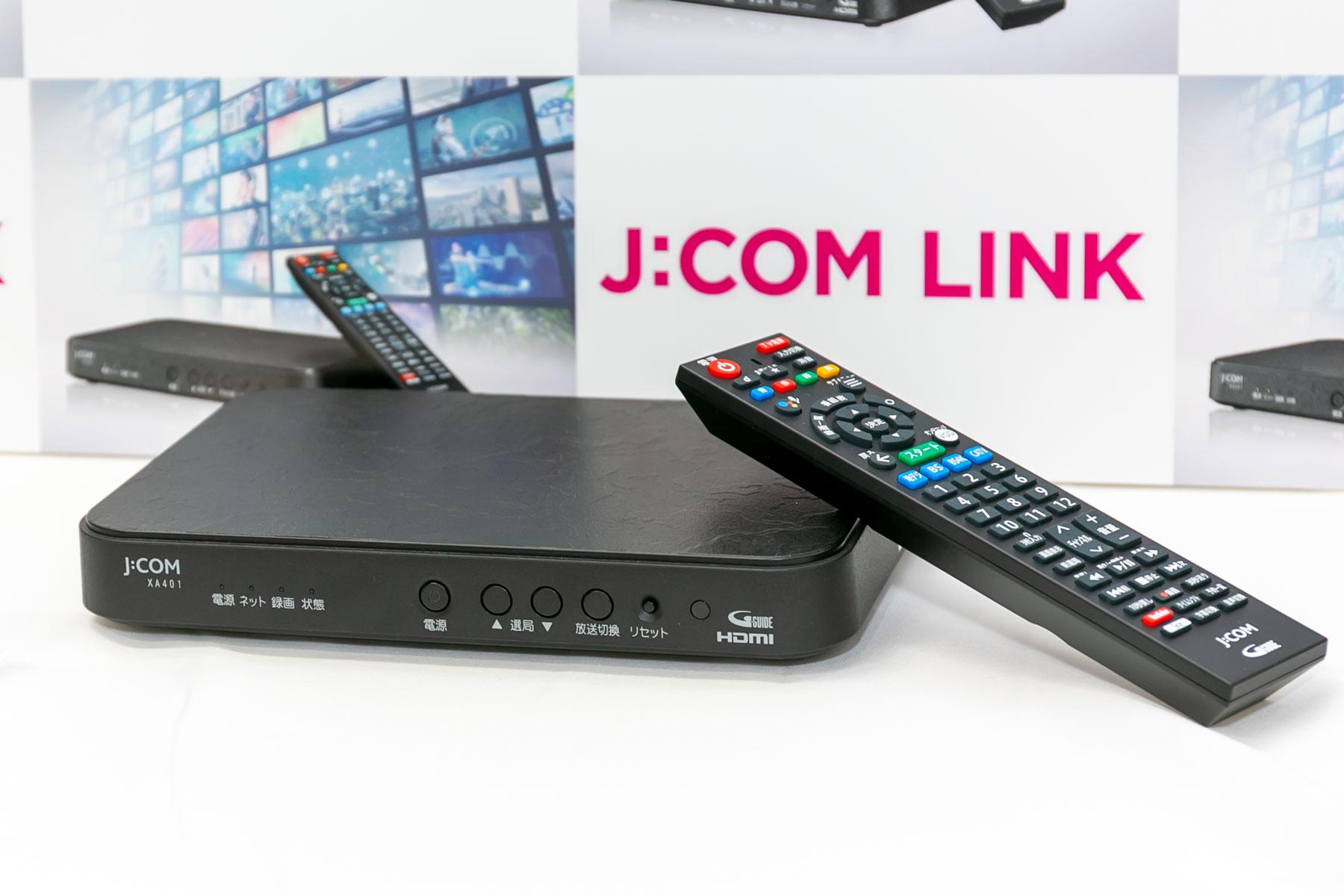 ハードディスク Jcom