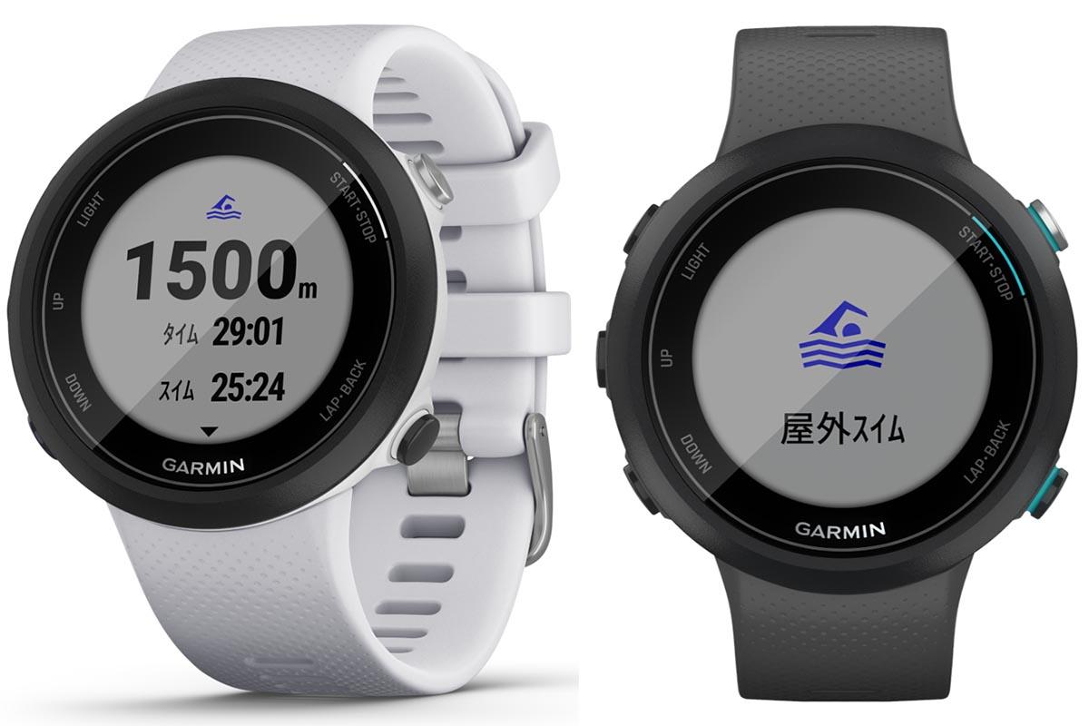 GARMIN、水泳用GPSスマートウォッチ「Swim 2」。SWOLF計測、海での利用も