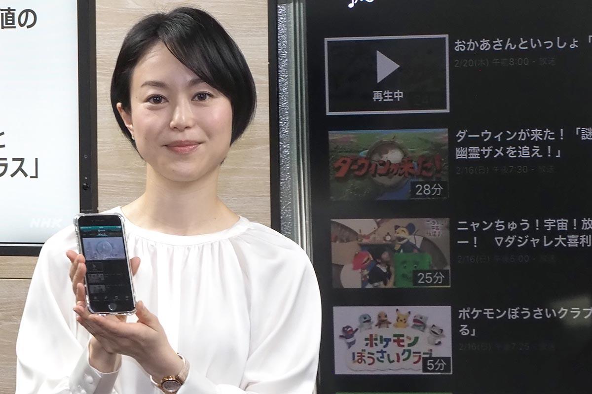 NHKのネット同時&見逃し配信「NHKプラス」機能詳細が明らかに。チャプタ再生も