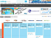 radiko、4月1日に一新。キーワード検索や楽曲購入に対応 -AV Watch