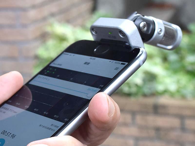 4e10adb1cc 【藤本健のDigital Audio Laboratory】第676回:iPhoneで広がりのある録音。ShureのLightning接続マイク「 MV88」を試す - AV Watch