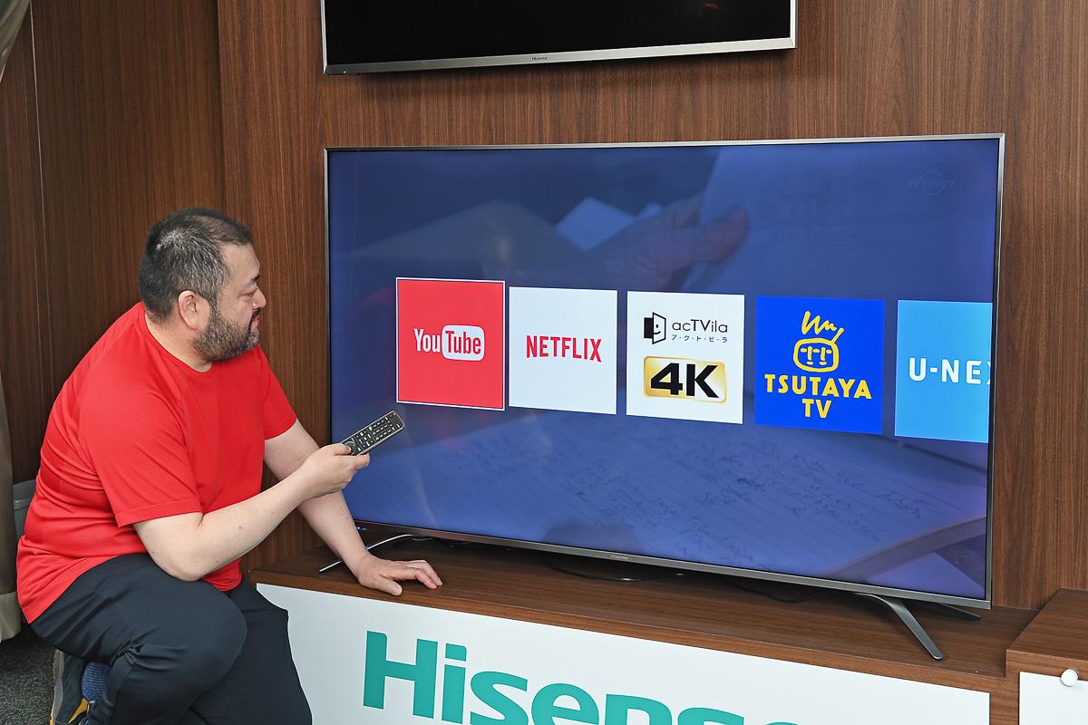 口コミ ハイセンス テレビ ハイセンス(Hisense)のテレビの評判は?HS40K225を買って辛口レビュー